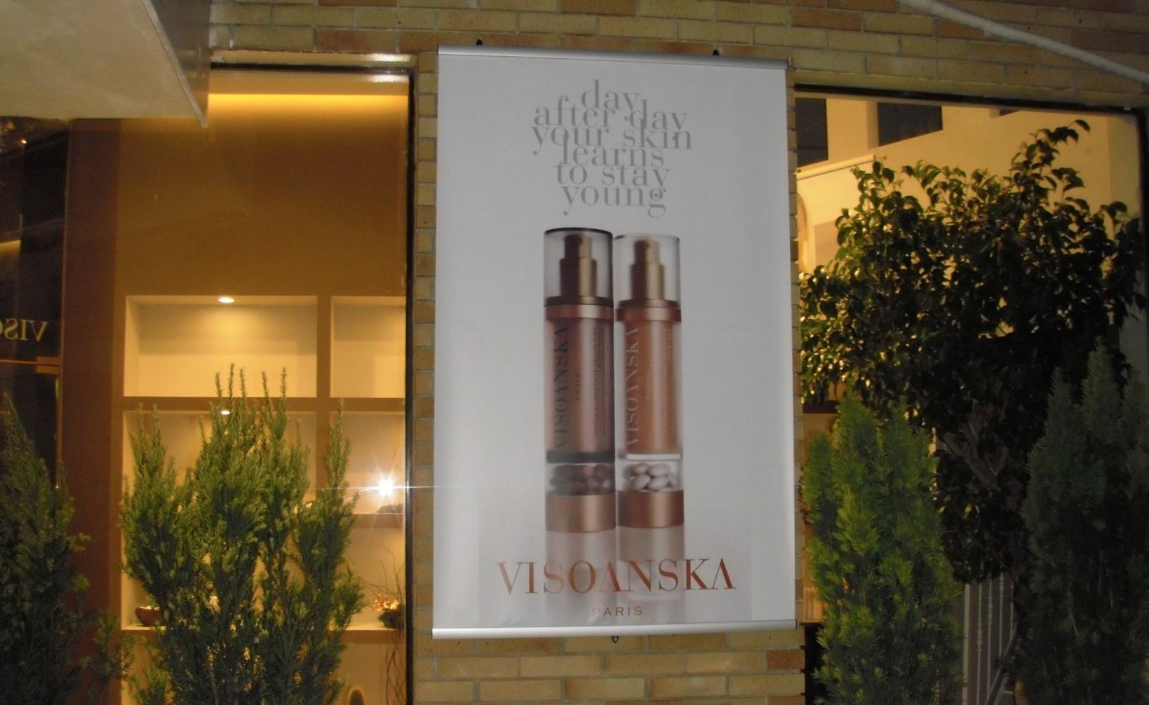 Visoanska Athens Store Window